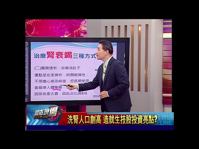 【股市現場-非凡商業台鄭明娟主持】20180501part.6(孫慶龍)