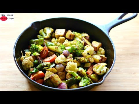 Roasted Vegetable Recipe - How To Roast Vegetables In A Cast Iron Pan - Healthy Weight Loss Recipes