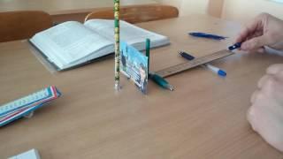 Гении инженерии #1
