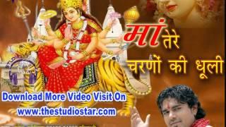 Durga Mata Bhajan 2016 | Tu Sone Ke Mandiro Wali Hai | New Mata Bhajan | Sonu Kaushik | Studio Star