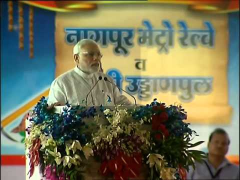 PM Narendra Modi lays foundation stone of Nagpur Metro rail