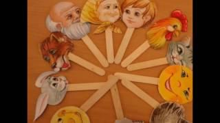 видео Домашний кукольный театр своими руками