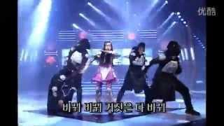 2000.01.09 이정현 (Lee Jung Hyun) - Change (Bakkwo)