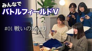 鈴木咲さん、倉持由香さん、九条ねぎさん、あいぽんさんが『バトルフィ...