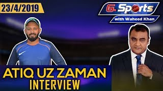 Atiq uz zaman's  serious allegations on PCB | G Sports with Waheed Khan 23rd April 2019