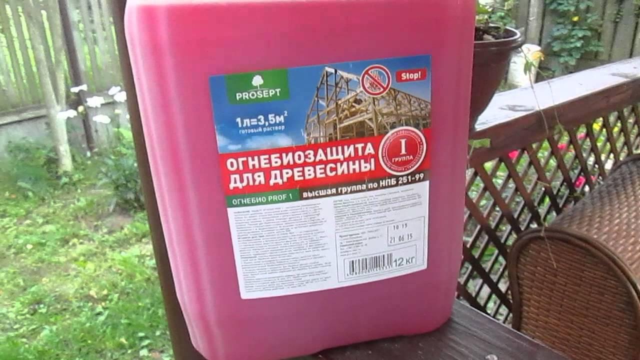 Как выбрать антисептик для древесины – огнезащита, биозащита .