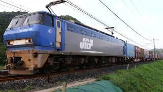 EF200-19  2070列車