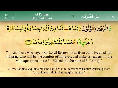 025 Surah Al Furqan with Tajweed by Mishary Al Afasy (iRecite)