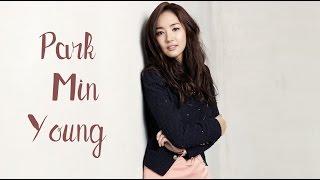 Интересные факты о Пак Мин Ён
