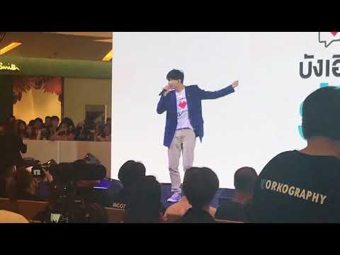Wish This Love (ไม่ว่าอะไร)|Dew Arrunpong Ost.บังเอิญรัก Lovebychanceseries