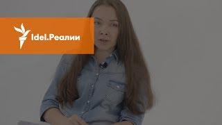 'РЕАЛЬНЫЕ ЛЮДИ' С ГУЛЬНАЗ СМИРНОВОЙ. АНОНС