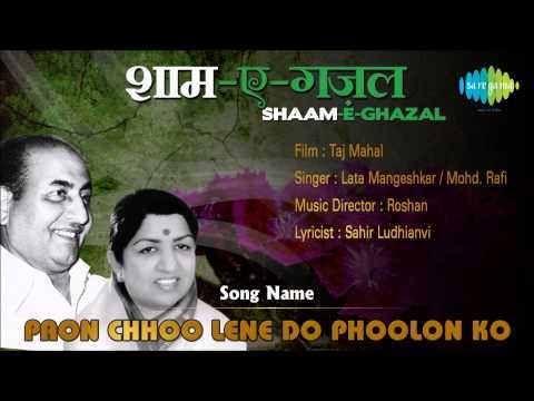 Paon Choo Lene Do Phoolon Ko Inayat Hogi - Mohd Rafi Lata