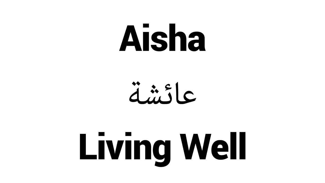 Aisha - Islamic Name Meaning - Baby Names for Muslims