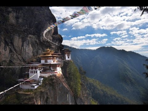 Kingdom Of Bhutan.  The Himalayas  2015.