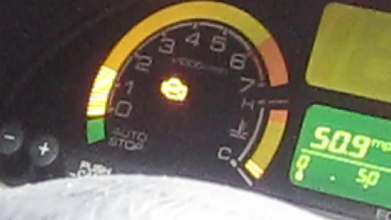 Honda Insight How To Reset Engine Error Light