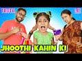- JHOOTHI KAHIN KI - No More Lies | TRUTH vs LIE  | MyMissAnand