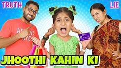 JHOOTHI KAHIN KI - No More Lies | TRUTH vs LIE  | MyMissAnand