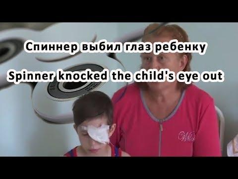 офтальмолог для ребенка