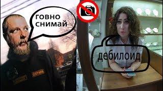 """Нападение поехавшего из ЧОП """"нева"""" .Запрет  съёмки в магазине Краснодар 30.12.2017 часть 2/2"""