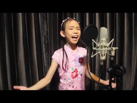 Rong Yi Shou Shang De Nu Ren 容易受伤的女人(Broken Hearted Woman) Cover By Mo 8 Years Old
