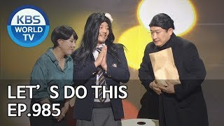 Let's Do This | 해봅시다 [Gag Concert / 2019.02.09]