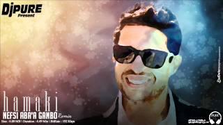 Mohamed Hamaki Nefsi Aba'a Ganbo Remix Dj Pure  - محمد حماقى نفسى ابقى جنبه