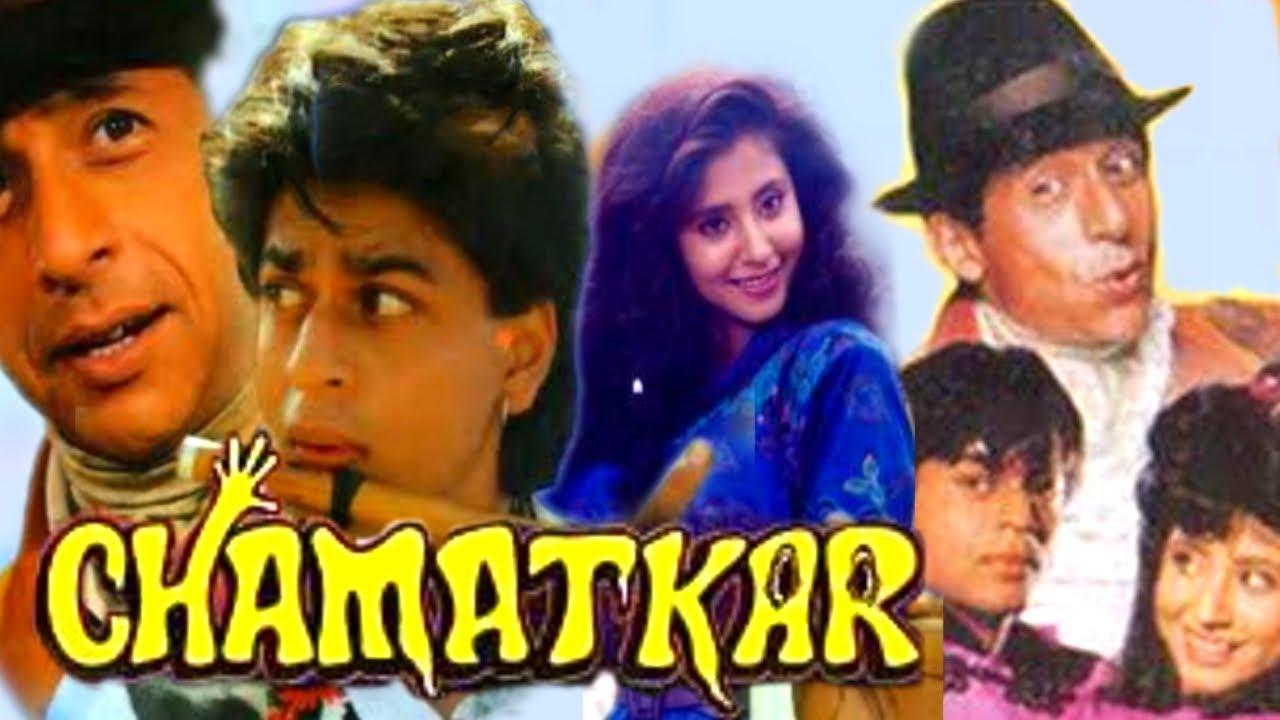 Download Chamatkar Full Movie Story Shah Rukh Khan Urmila Matondkar