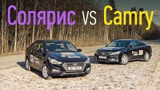 Toyota Camry б у против нового Соляриса. Кто надежнее