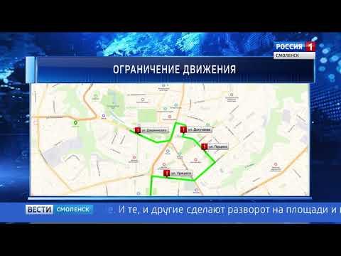 Проспект Гагарина в Смоленске полностью перекроют на две недели