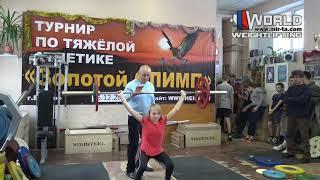 БЕЛКИНА/BELKINA-34. 2004 (12-15-19/19-21-28) 16.12.2018-Championship city Vidnoe Moscow region
