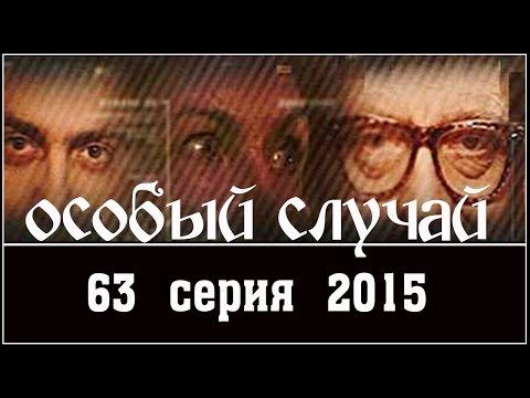Сериал Брежнев смотреть онлайн бесплатно!