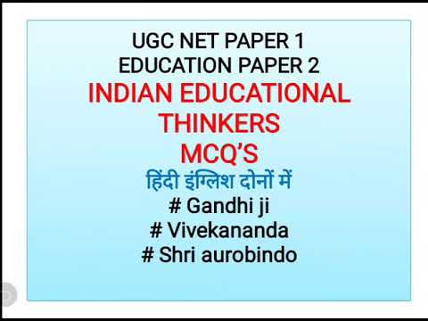 INDIAN EDUCATION THINKERS UGC NET PAPER 1 AND EDUCATION PAPER 2