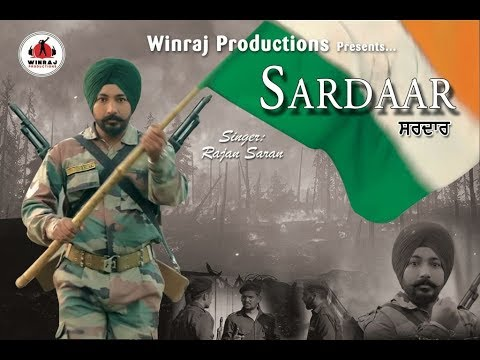 Sardaar Song | Desi Routz | Rajan Saran | Ajay Singh | Winner Kumar | Latest Punjabi Songs 2018