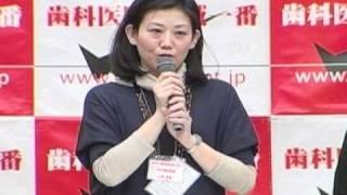 経営塾ベーシックコース2010にご参加頂きました、うえの歯科医院の上野...