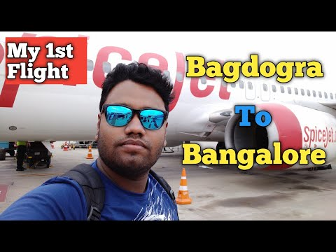 Bagdogra To Bangalore Flight Journey✈️✈️ || My 1st Flight Journey✈️✈️