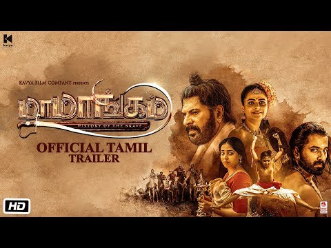 Mamangam - Tamil Official Trailer - Mammootty | M Padmakumar | Venu Kunnappilly | Kavya Film Company