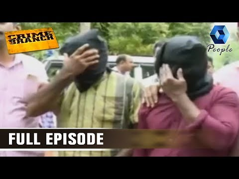 Crime Branch: Chalakudy Murder: Police Arrested Main Accused Chakkara Johnny | 2nd October 2017