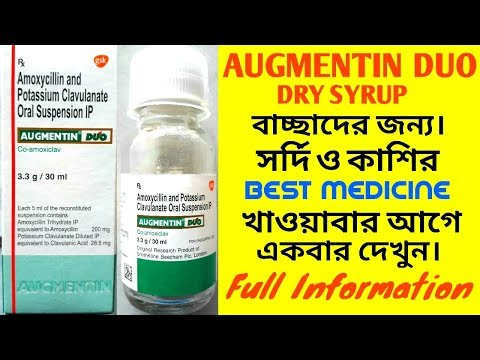 [ AUGMENTIN DUO SYRUP-FOR CHILD ,BENEFITS, DOSES, SIDE EFFECTS, FULL REVIEW ]
