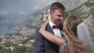 Свадьба в Черногории - 7 сентября, 2018, ведущий Слава Тойменцев