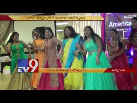ATA International Women''s Day celebrations in Atlanta - USA - TV9