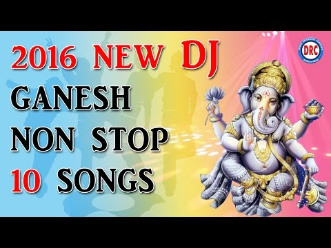 2016 New DJ Ganesh Non Stop 10 Songs || Lord Ganapathi Telugu Devotional Songs