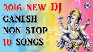 Listen & enjoy ganesha 2016 dj songs exclusive on disco recording company.