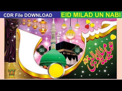 Eid Milad Un Nabi || Cdr File Free Download-inqalabgraphics