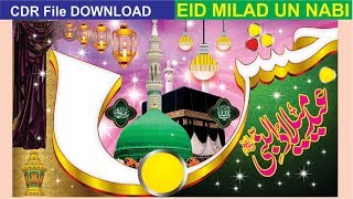 Eid Milad Un Nabi || Cdr File Free Download-inqalabgraphics