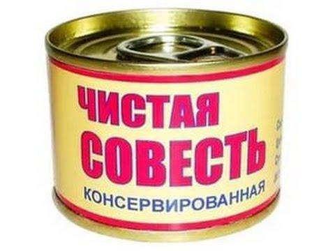 Хорошо иметь ЧИСТУЮ СОВЕСТЬ! )) #нижний_новгород