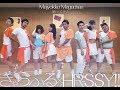 【きゃらふる☆×HR-SSY!!】アンジュルム「魔女っ子メグちゃん」Dance Cover【女子3人×…
