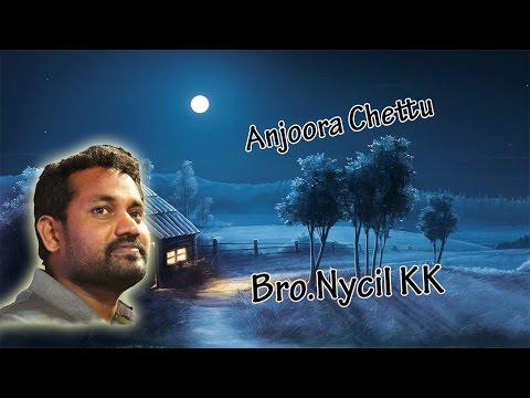 Letest Telugu Christian 2017  new year songs//Anjoora Chetttu//Bro.Nycil//Jonah Samuel