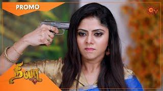 Nila - Promo | 23 April 2021 | Sun TV Serial | Tamil Serial