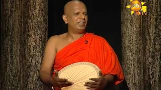 Budu Dahama Saha Jeevithaya - 22nd March 2016