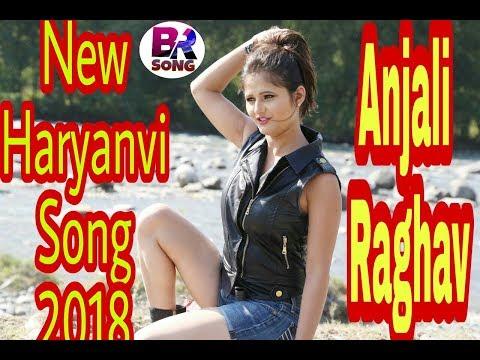Anjali Raghav New Song 2018 || Chunni Latest Haryanvi Song || Raju Punjabi New Song & ND Dahiya||